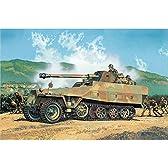ドラゴン 1/35 WW.II ドイツ軍 Sd.kfz.251/22 Ausf.D 7.5cm 対戦車自走砲