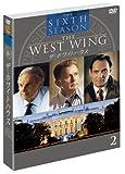 ザ・ホワイトハウス<シックス> セット2[DVD]