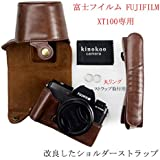kinokoo 富士フイルム FUJIFILM XT100専用カメラケース 15-45 mm レンズ 対応 PUレザー バッテリー交換でき 三脚ネジ穴 ショルダーストラップ付き 全面保護型 (コーヒー)