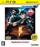 バイオハザード5 オルタナティブ エディション PlayStation 3 the Best - PS3