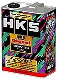 HKS SUPER OIL DIESEL スーパーオイルプレミアム Premium 7.5W33 4L 52001-AK115