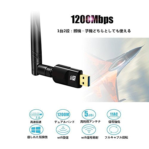 『Zenoplige wifi 無線lan 子機 5dBi デュアルバンド ハイパワー アンテナ 1200Mbps USB 3.0 高速モデル 802.11ac技術 wifi アンテナ acアダプタ 360°回転 高速通信 2.4G/300Mbps 5.8G/867Mbps Windows10/8/7/XP/Vista/Mac対応 無線LANアダプタ (1200M-)』の1枚目の画像