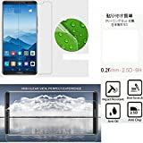 windykids Huawei Mate 10 lite 保護フィルム 9H 強化ガラス Huawei-Mate-10-lite
