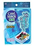 保冷剤付容器 クールストック (角型) ブルー 2319