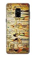 JP0272A88 ウォールアート エジプト壁画 Egypt Wall Art Samsung Galaxy A8 (2018) ケース