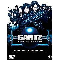 GANTZ PERFECT ANSWER ガンツ・パーフェクトアンサー