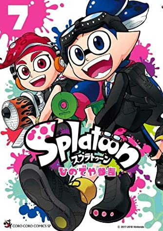 Splatoon コミック 1-7巻セット
