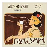 [カレンダー 2019年]アールヌーボー/ART NOUVEAU 壁掛け カレンダー TUSHITA