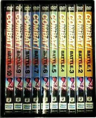 COMBAT! DVD-BOX COMMAND1