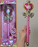 SAILOR MOON magic wand stick rob cosplay SPIRAL HEART MOON ROD style 14 inch Various sounds & lights [並行輸入品]