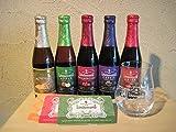 ベルギーフルーツビール リンデマンス5種類と専用グラスセット