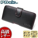 PDAIR レザーケース for HTC J butterfly HTV31 ポーチタイプ(ブラック/レッドステッチ) PALCHTV31P/BL/RD
