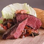 カンガルー肉 ブロック【ランプ】 (ギフト対応) (直輸入品)【販売元:The Meat Guy(ザ・ミートガイ)】