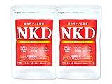 [まとめてお買い得!!この時期だから] インフルエンザ・花粉の流行る季節に!植物性ナノ乳酸菌NKD+ビタミンD 90粒30日分x2袋