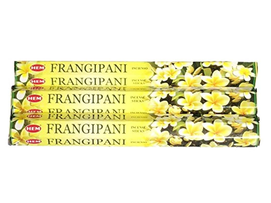 書き出す掃く旋律的HEM ヘム フランギパニ FRANGIPANI ステック お香 3箱