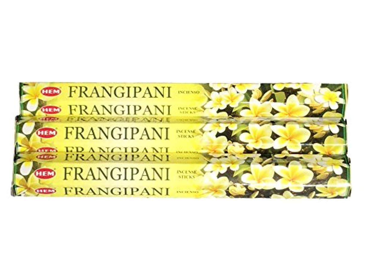 誤解を招く欲しいですダイエットHEM ヘム フランギパニ FRANGIPANI ステック お香 3箱