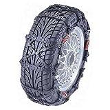 カーメイト 非金属タイヤチェーン バイアスロン Super Quick55 QG25