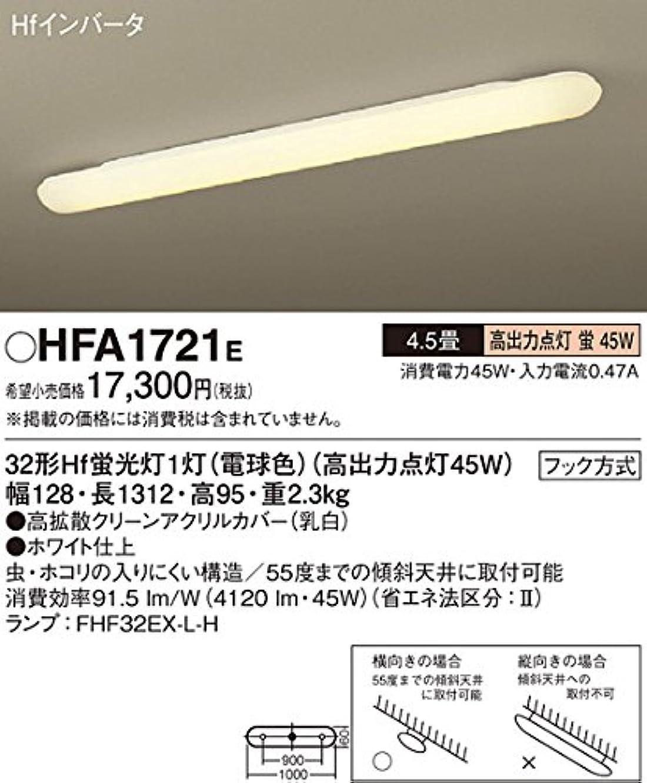 列車漏れ間欠ナショナル 照明器具 キッチンベースライト(蛍光灯) 4.5畳用HFA1721-E