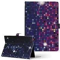 HUAWEI MediaPad M3 Huawei ファーウェイ メディアパッド タブレット 手帳型 タブレットケース タブレットカバー カバー レザー ケース 手帳タイプ フリップ ダイアリー 二つ折り 木目 模様 ピンク 青 m3-002251-tb
