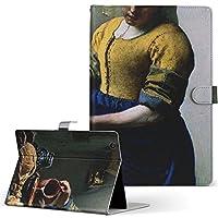 Quatab 01 KYT31 kyocera 京セラ Qua tab タブレット 手帳型 タブレットケース タブレットカバー カバー レザー ケース 手帳タイプ フリップ ダイアリー 二つ折り クール その他 写真・風景 人物 絵画 イラスト quatab01-003175-tb