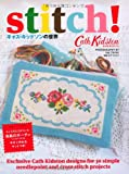 キャス・キッドソンの世界 stitch!―キャスのロゴがついた表紙のポーチが今すぐ作れるキットつき! 画像