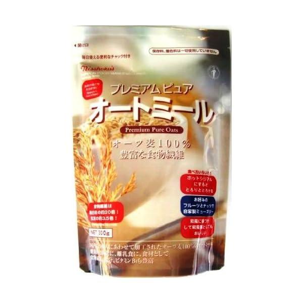日本食品製造 プレミアムピュアオートミール オー...の商品画像