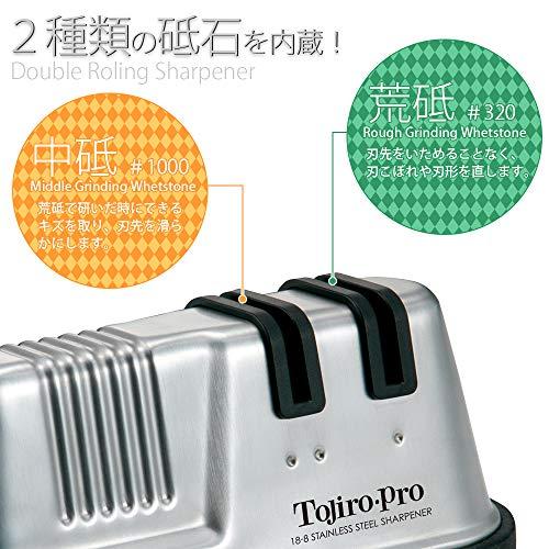 藤次郎『TOJIROPRO18-8ステンレス鋼シャープナー』