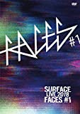 SURFACE LIVE 2018「FACES #1」 [DVD]