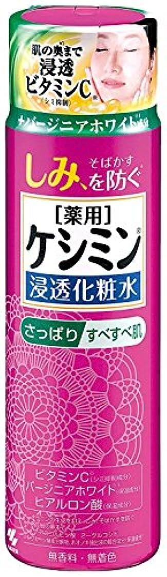 シロナガスクジラリマーク形容詞ケシミン浸透化粧水 さっぱりすべすべ シミを防ぐ 160ml×6個