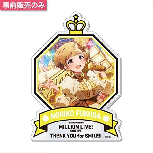 アイドルマスター ミリオンライブ!4thLIVE 公式プロデュースバッジ 福田のり子 THE IDOLM@STER MILLION LIVE! 4thLIVE TH@NK YOU for SMILE!! 開催記念公式グッズ