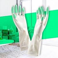 Goenn キッチン グローブ 掃除用手袋 防水 炊事手袋 伸縮性が抜群 ゴム手袋 かわいい 防水耐油性 耐える 食品加工 家庭用 手袋 (C)