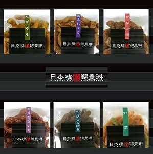 かりんとう 日本橋 錦豊林 お取り寄せ スイーツ ギフト 6点セット ★ねぎみそ★野菜★きび砂糖★黒こしょう★きんぴらごぼう★むらさきいも