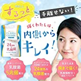 FLORA CLEANSE 乳酸菌 サプリ ビフィズス菌 24種類の乳酸菌 1袋で5兆個 60粒 30日分 画像