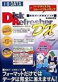 I-O DATA Disk Refresher DX