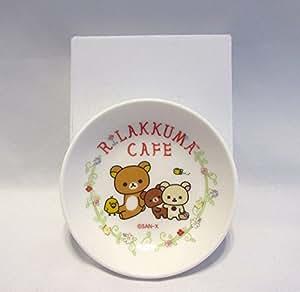 【リラックマカフェ in はちみつの森限定☆】 まめ皿 リラックマカフェ