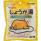 タムラのしょうが湯 ぐでたま 5袋入 健康食品 生姜(ショウガ) 生姜 タイプ別 [並行輸入品]