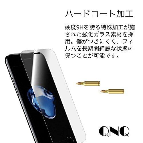 QNQ iPhone7 フィルム 強化 ガラスフィルム 液晶保護フィルム 日本製素材 旭硝子使用 厚さ0.3mm 硬度9H 4.7インチ