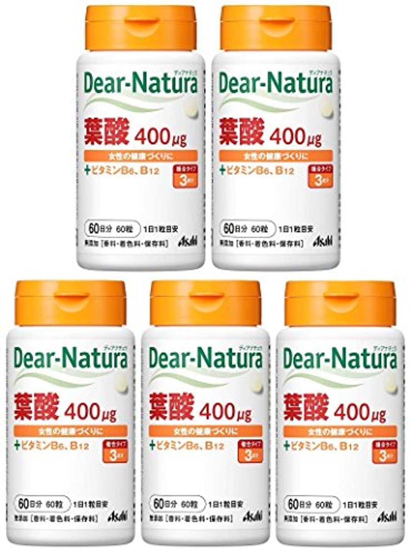 免疫するぐったり木曜日【まとめ買い】ディアナチュラ 葉酸 60粒×5個