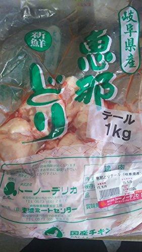 国産 チルド恵那鶏テール 2kg 入荷中