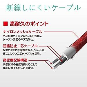 エレコム カーチャージャー シガーソケット カー用品 マイクロUSBCケーブル 1.0m 2.0A 【android対応】ブラック MPA-CCM06BK