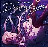 【Amazon.co.jp限定】鬼頭明里2ndシングル「Desire Again」[アニメ盤](デカジャケット・アニメ盤バージョン付き)