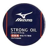 ミズノ(ミズノ) ストロングオイル 1GJYG52000 1P