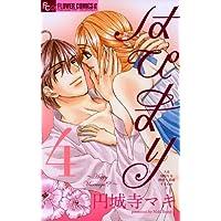 はぴまり~Happy Marriage!?~(4) (フラワーコミックスα)