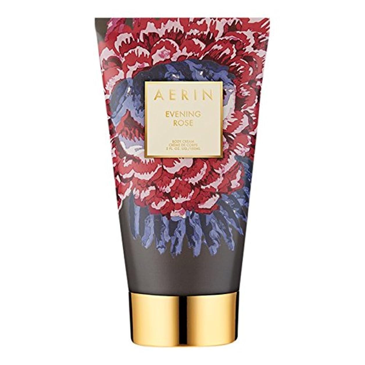 自然公園凶暴なバスルームAerinの夜は、ボディクリーム150ミリリットルをバラ (AERIN) (x6) - AERIN Evening Rose Body Cream 150ml (Pack of 6) [並行輸入品]