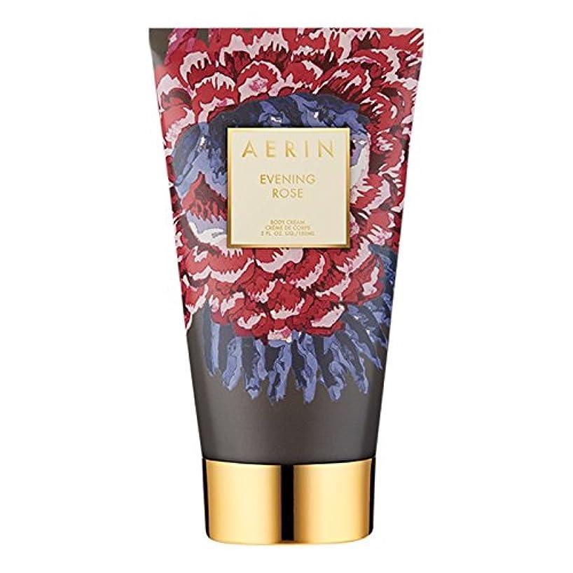 ブロック文法バイオリニストAerinの夜は、ボディクリーム150ミリリットルをバラ (AERIN) - AERIN Evening Rose Body Cream 150ml [並行輸入品]