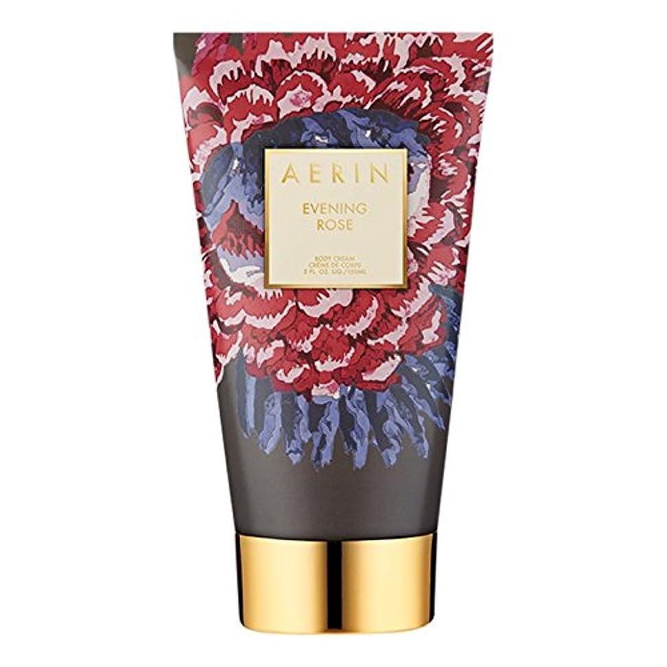 戦士はっきりしない成り立つAerinの夜は、ボディクリーム150ミリリットルをバラ (AERIN) (x6) - AERIN Evening Rose Body Cream 150ml (Pack of 6) [並行輸入品]