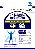 小林製薬の栄養補助食品 亜鉛 約30日分 60粒