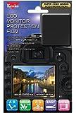 Kenko 液晶保護フィルム 液晶プロテクター Nikon D300用 K-851746