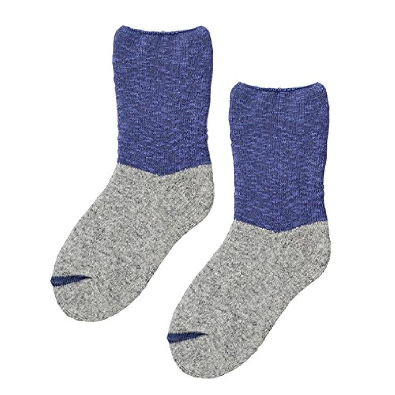 また明日ね臨検商品砂山靴下 Carelance(ケアランス) お風呂上りの靴下 コットンパイル 8591CA-05 グレー
