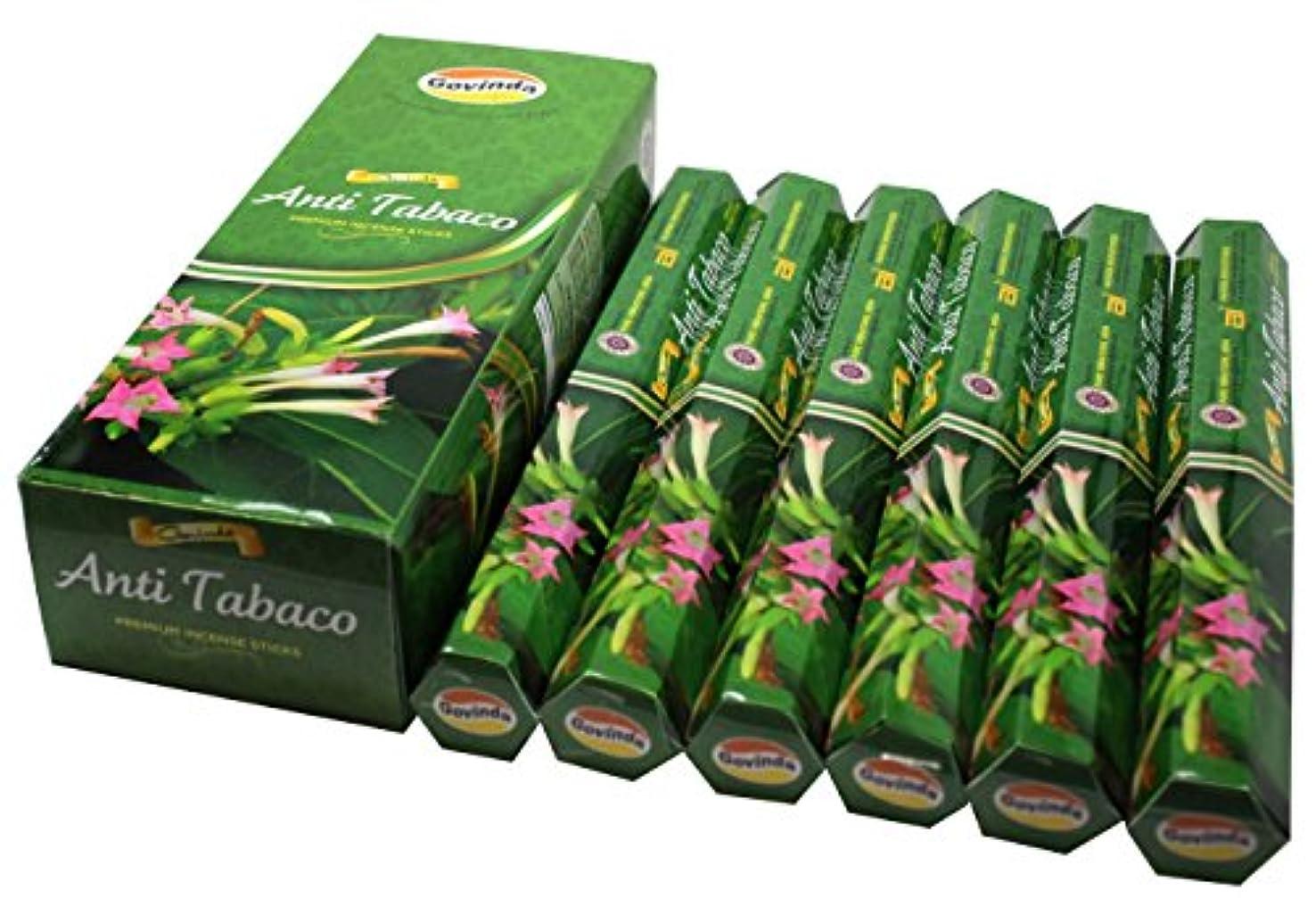 薄暗い甘美なトピックGovinda ® Incense – Anti Tabaco – 120 Incense Sticks、プレミアムIncense、Masalaコーティング